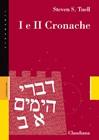I e II Cronache - Commentario Collana Strumenti